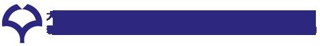 環境・エネルギー工学専攻 環境マネジメント学領域(東海研究室)|大阪大学